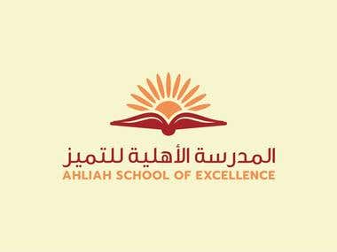 Ahliah school of Excellence