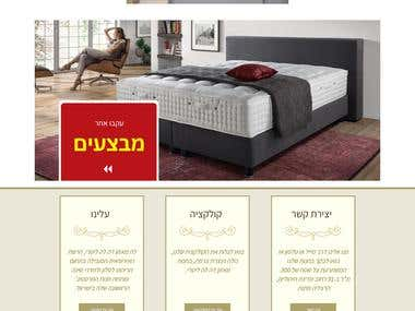 Wordpress theme for beds and mattresses website