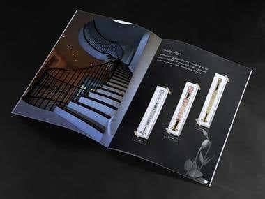 E-catalogue Design