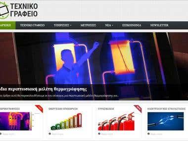 http://texniko-grafeio.eu