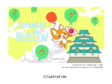 Game Illustrayion (Japan)