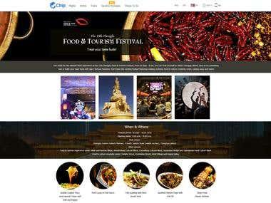 Chengdu Food & Tourism Festival