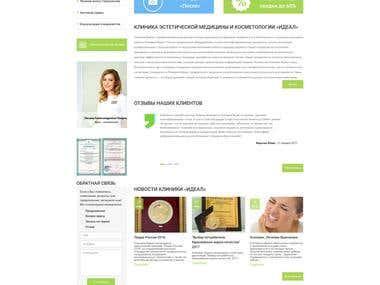 Django Web Site (http://clinica-ideal.ru/)