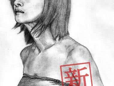 Photo Drawing