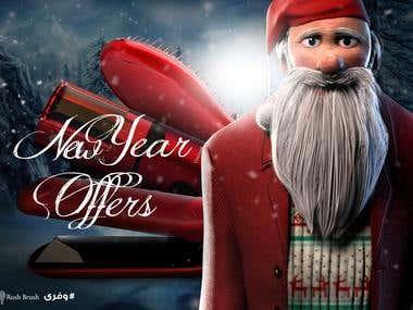 RushBrush Christmas advertisement