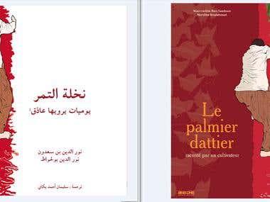 Translated book