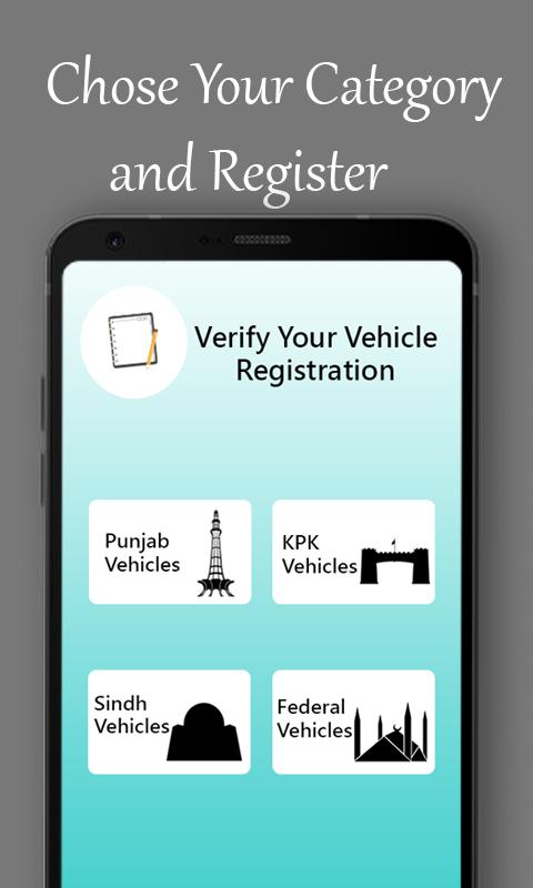 Vehicle Registration Online   Freelancer