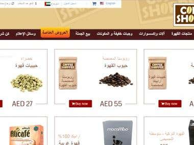 English to Arabic website translation