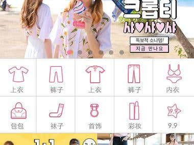 Shopping App - Ionic