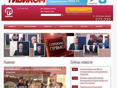 Site tvcom-tv.ru