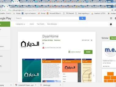 Al Diyar Al Atiqa