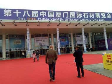The 18th China Xiamen International Stone Fair