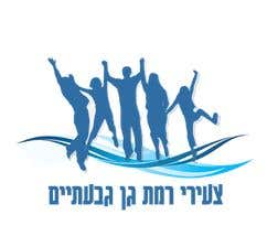 ramat gan youngsters business application