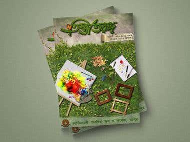 Tistatorongo   A school magazine