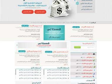 Loans website www.qstli.com