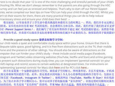 Blog article English to Chinese translation
