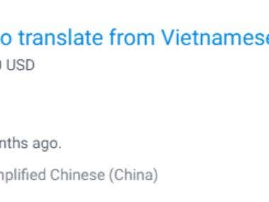 Vietnam to Chinese
