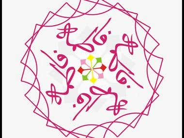 Calligraphy Designs Moroccan Style