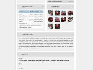 car repair site html\css work