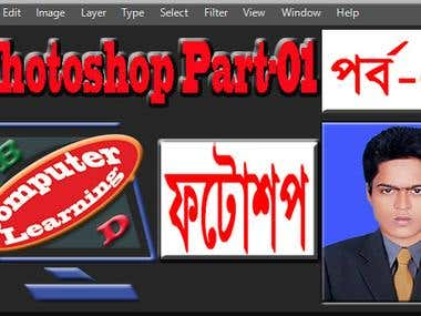 YouTube Thabnail Design
