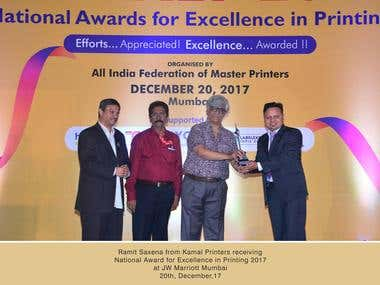 National Awards for Excellence in Printing 2013-14-15-16-17
