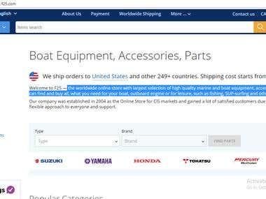 Boat Equipment, Accessories-Web-store Translation - F25.com