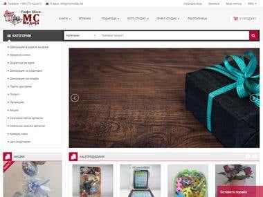 MsMedija - Web Design