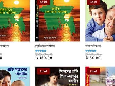 wordpress ecommerce book selling website