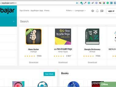 AppBajar - Multilingual Android App store