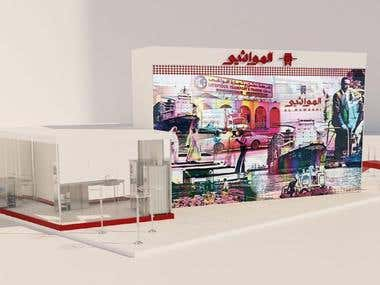 Almawashi Company - Exhibition