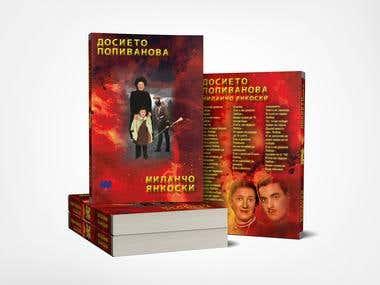 Bulgarian History Book Cover