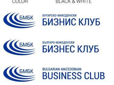 Branding: Bulgarian-Macedonian Business Club