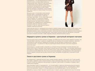 https://www.sumkielit.com.ua/