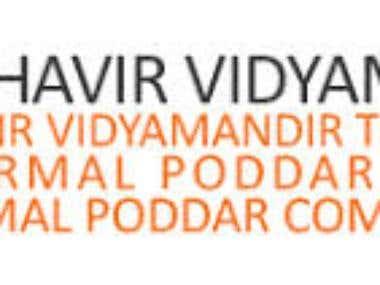 Shree Mahavir Vidhya Mandir Trust