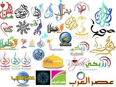 Arabic / Urdu