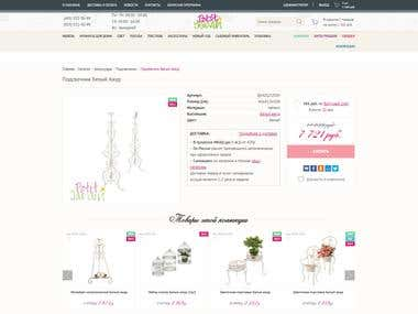 PETIT JARDIN - INTERNET SHOP OF DECOR IN THE PROVENCE STYLE