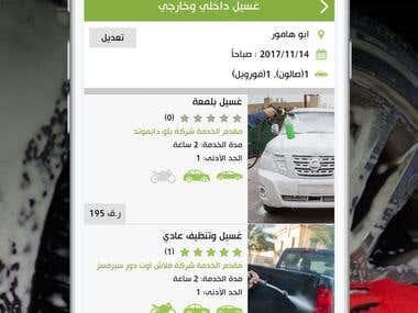 Speedli – Qatar's Carwash Booking App
