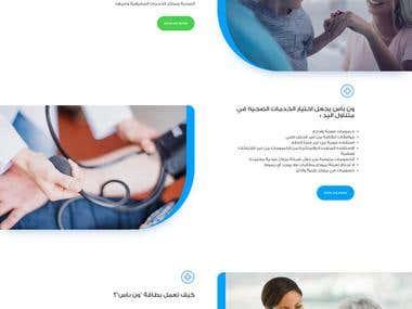 Hospitality Website (English/Arabic)