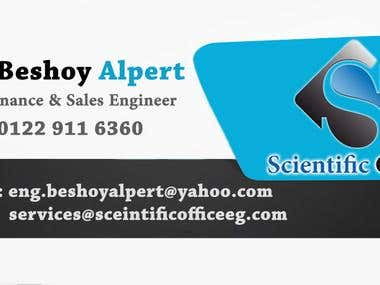 Scientific Office Business Card