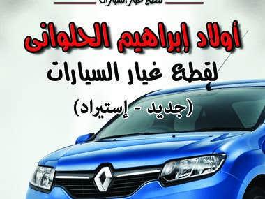 Car Spare Parts Flyer Design