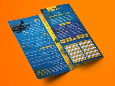 Brochure Design Mockup