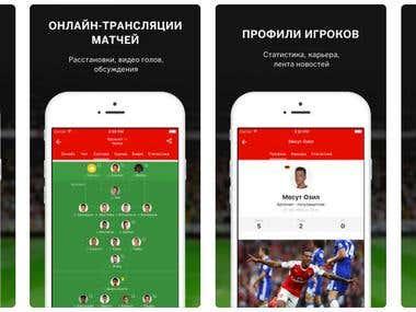 Mobile App(React Native)