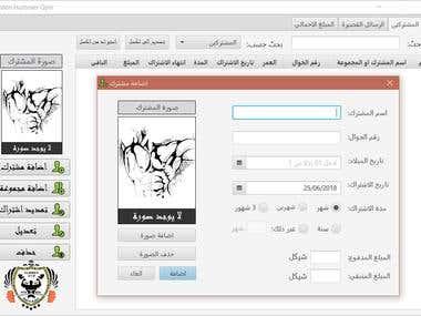 Gym application in Arabic