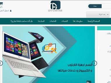 Offeratna.com
