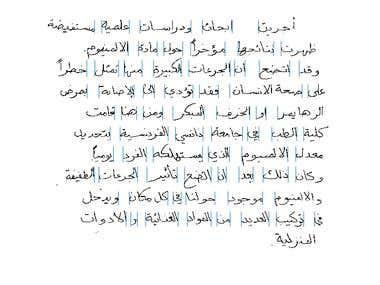 Arabic Handwritten text - Word Extraction