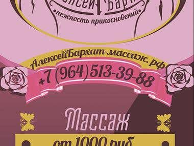 Design a Logo & Develop a Corporate Identity massage salon