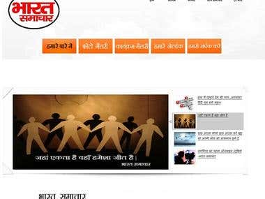 Bharat Samachar news Channel Portal.