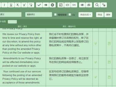 English to Chinese Translation