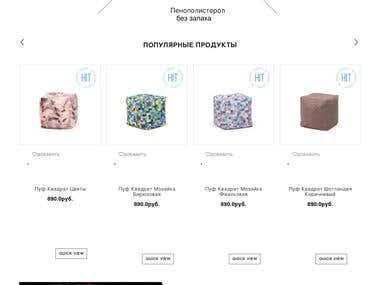 Online store site