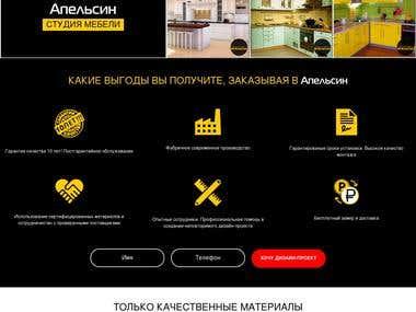 Manufacturer of furniture